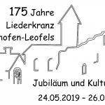 Logo_175
